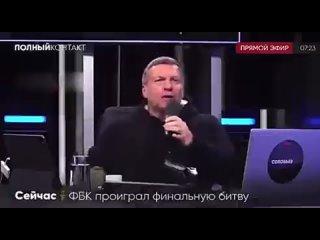 Я даже не знаю, у кого больше психика пострадала от работы на госканалах, у Красовского или Соловьева /Максим Миронов/