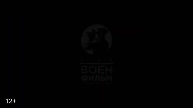 ПОДОЛЬСКИЕ КУРСАНТЫ КЛИП 2019 mp4