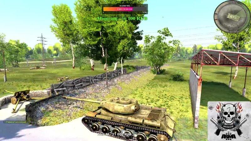 Arma 3 Бекетов Наглые немцы 1943 1945