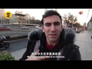 Какие запросы о Китае были самыми популярными в 2020 году в крупнейшей поисковой системе мира? Источник: 歪果仁研究协会