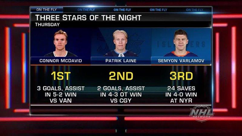 Three Stars of the Night Jan 15 2021