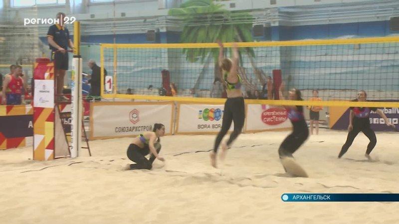 Волейболисты страны соревнуются в пляжном волейболе