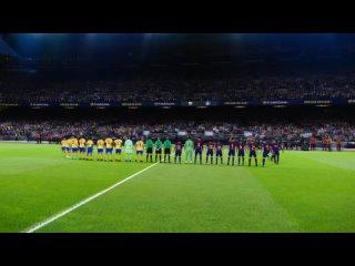 Барселона - Эвертон