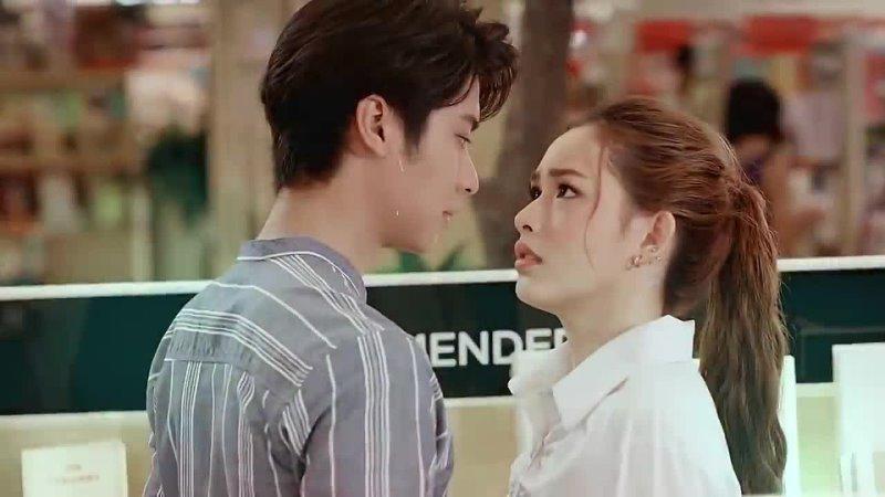 Just The Way You Are Param Lomdao แม่ครัวคนใหม่ Mae Khrua Khon mai