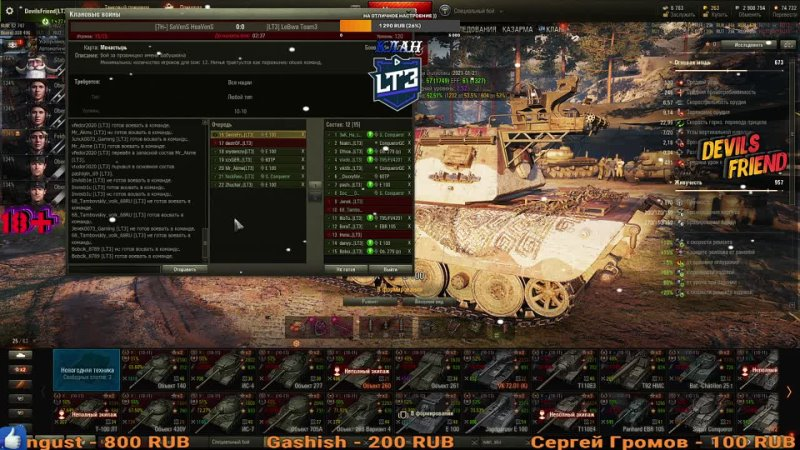 World of Tanks Эпоха Возрождения День 11 Стрим 18