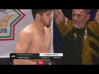 [ACA MMA] ACA 121: Илья Волынец vs. Мехди Байдулаев | Ilya Volynets vs. Mehdi Baydulaev