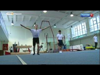 24 апреля в Курске стартует финальный этап всероссийской олимпиады школьников по физкультуре