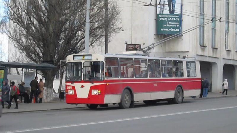Троллейбус № 206 ЗиУ 682Г ГОО маршрут 8