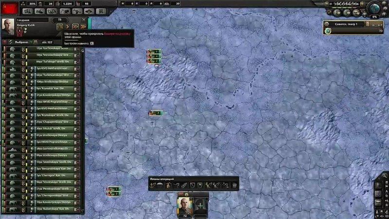 [UnclDeD] Как воевать в HoI4 Гайд по боевой системе Hearts of Iron 4. Советы и туториал по игре День Победы 4