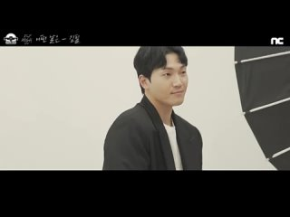 김필(Kim Feel) _ 어떤 날은(Someday) 인터뷰(INTERVIEW) _피버뮤직-23(360P)