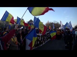 Противники карантина выходят на новые акции протеста в Европе (11 апр. 2021 г.)