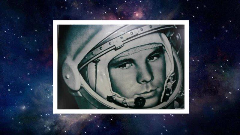 Юрий Гагарин человек легенда