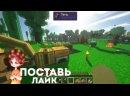 Kartafan - Гайды По Модам Minecraft Выживание с Create 1.16.4 7 Бесконечная энергия!