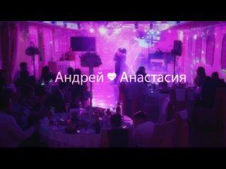 Свадебный клип А&А 13 марта