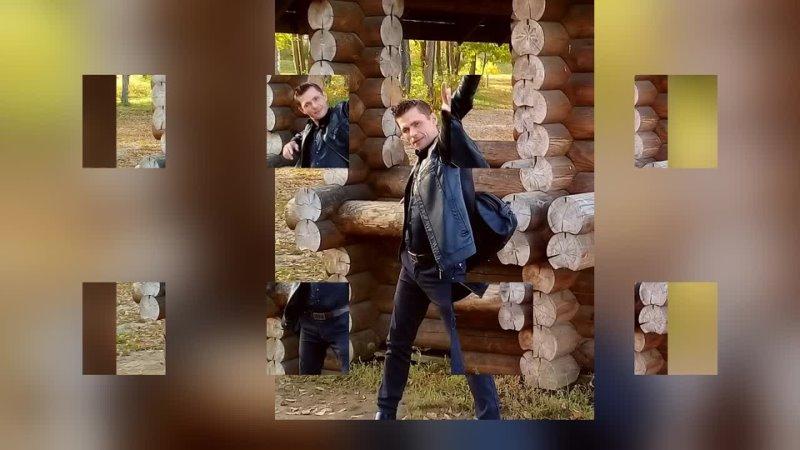 Андрей Редькин Гравитация Альбомная Версия Фото 2018 2019