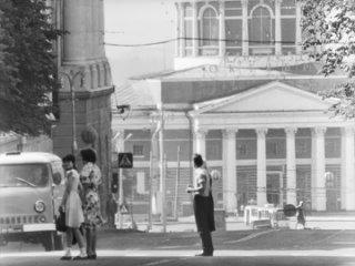 В тесном взаимодействии, 1985