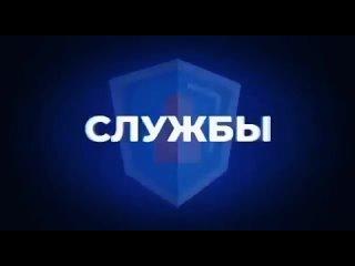 Видео от Отражение: Медногорск