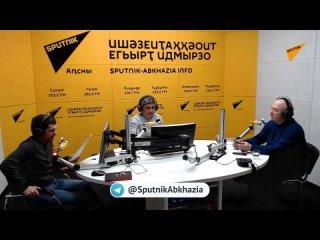 Отключение света во время прямого эфира радио Sputnik Абхазия