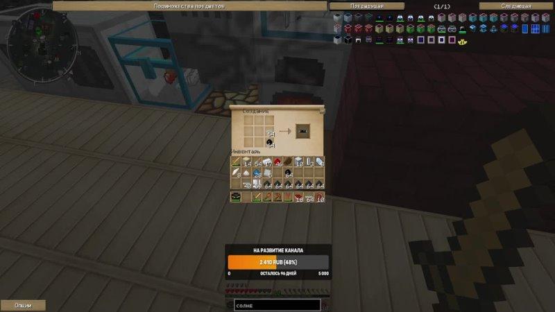 Minecraft 1 7 10 с модами Стрим Гномы играСподписчиками