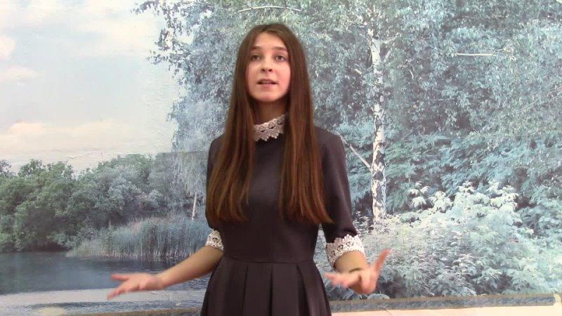 Коржавина Алена, 10 класс, МБОУ Лесопервалочная СОШ№2