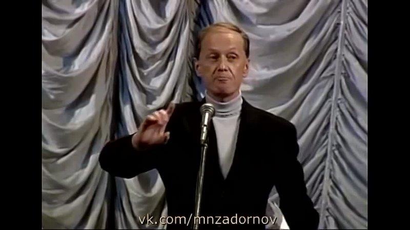 Михаил Задорнов _Суд в Америке над нашим врачом_ (Концерт _Американская трагедия_, эфир 05.04.03).mp4