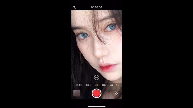Easycon мягкие глаза косметические разноцветные контактные линзы эксклюзивные линзы для косплея искусственные айрис русские