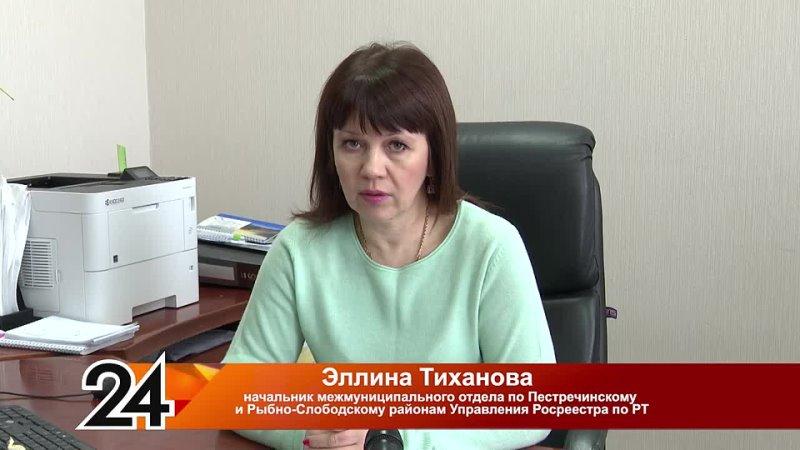 О том что нужно знать об охранных зонах при совершении сделок с недвижимостью на телеканале Пестрецы ТВ