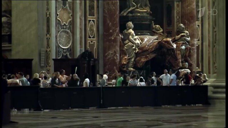 Их Италия 7 серия Ватикан Кардинал Равази Путешествия Познера и Урганта