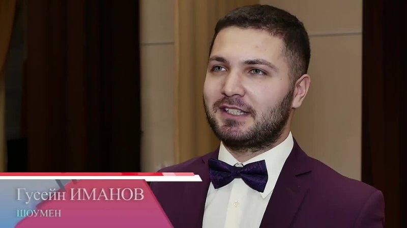 Гусейн Иманов репортаж 2021 года