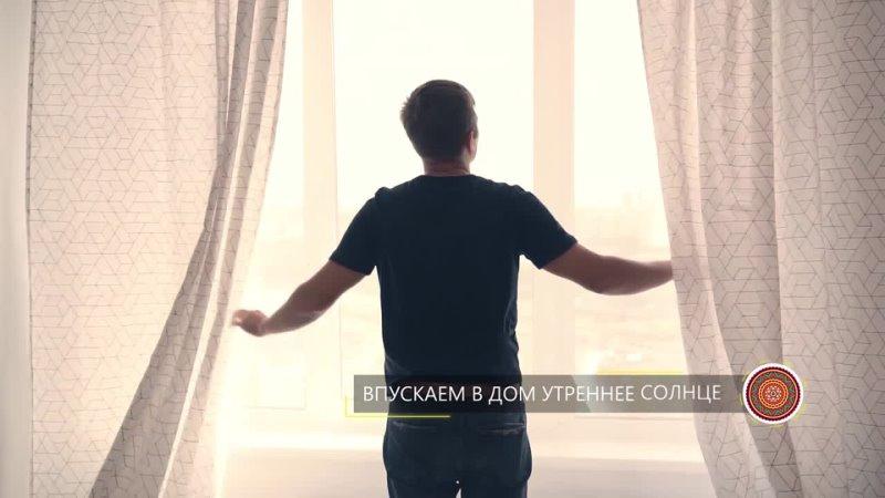 Видео от Жилой комплекс YOGA
