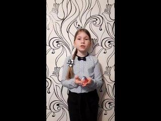 """Покормите птиц зимой"" Смирнова Анастасия 3б класс"