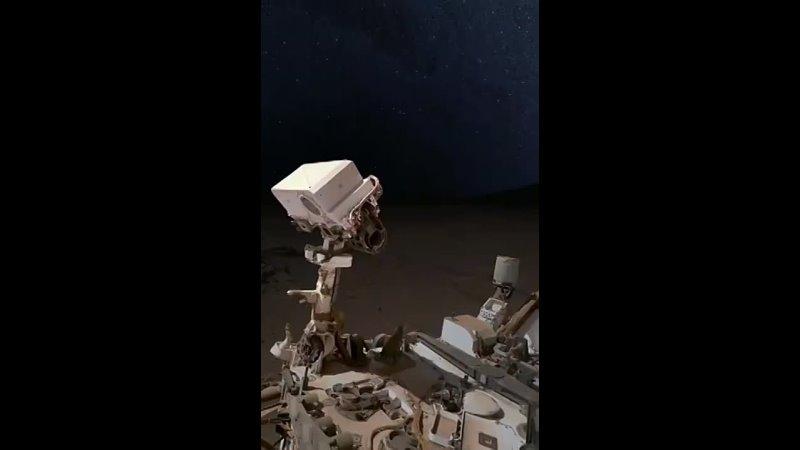 Вид на Марс с Curiosity