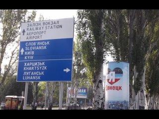 """Украинский ведущий рассказал правду о жизни в Донецке: """"у людей дикая обида"""" ."""