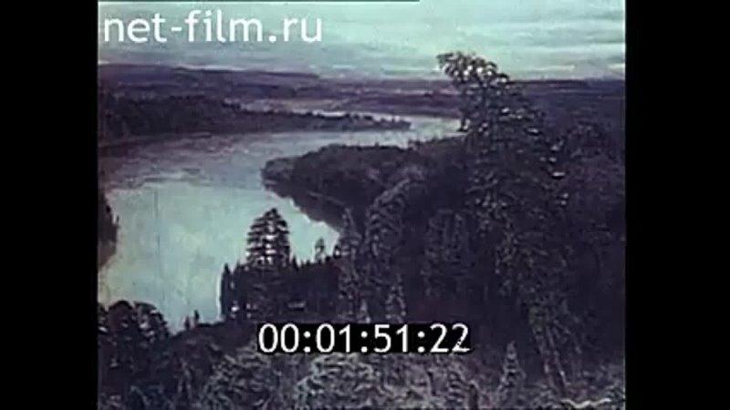 ФИЛЬМ ИСКУССТВО АКВАРЕЛИ 1986 240p mp4