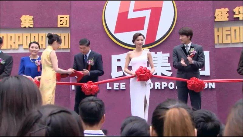 Церемония Незабываемая любовь Китай Тайвань 2014