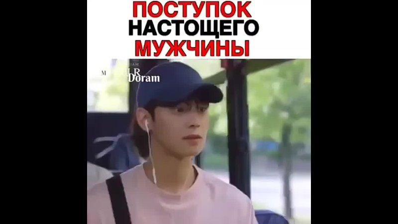 Настоящая поступок мужчин_ корейская дорама_ актер,певиц Чха Ын У [-s_kkk6Gx2M]