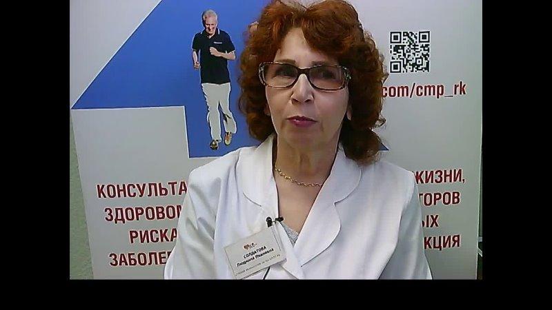 Факторы риска хронических неинфекционных заболеваний, проводит Солдатова Л.И.