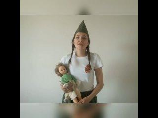 "Нияра Самкова - ""Алёнушка""; Читает - Потибенко Кристина Сергеевна"