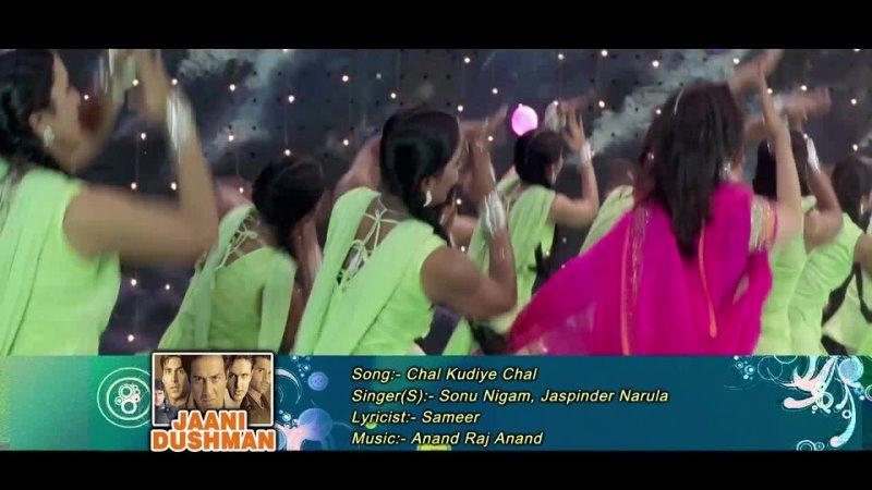Chal Kudiye Chal | Sonu Nigam, Jaspinder Narula | Jaani Dushman Ek Anokhi Kahani 2002 Songs | Санни Деол | Маниша Койрала