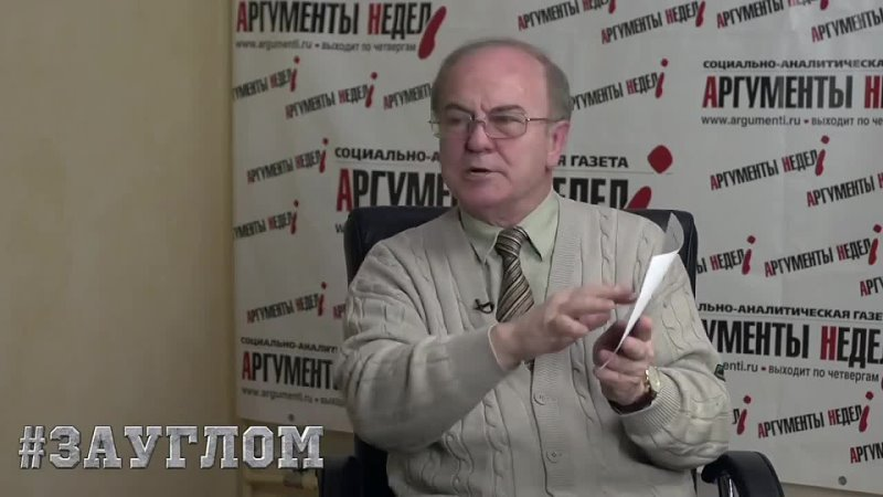 И. Гундаров. Правда о короне