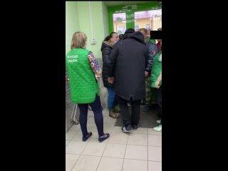 """Конфликт в """"Пятерочке"""""""