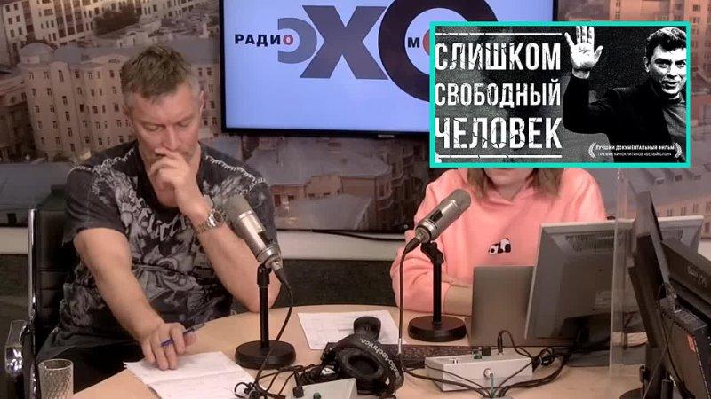Позиция Оппозиция Ройзман РАЗНОСИТ Путина после НОВОГО расследования Где Навальный