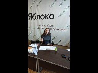 """Итоги встречи с """"Родительским надзором"""""""