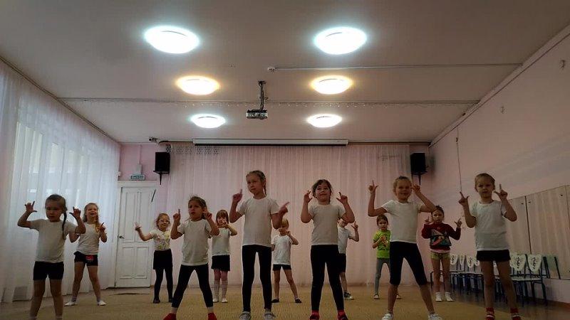 5 корпус старшие подготовительные группы Счасть танцевальное упражнение на скорость