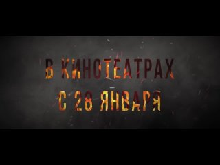 """Фильм """"Зоя"""" с 28 января 2021г. во всех кинотеатрах России!"""