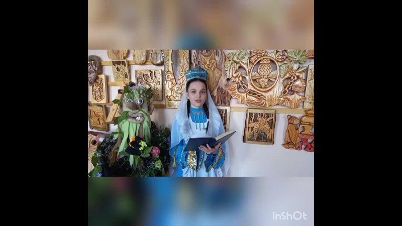 Тукаевскиенапевы2021 Исламгулова Йолдыз Загидовна, 6 класс, МОБУ СОШ д. Сахаево МР Кармаскалинский район РБ