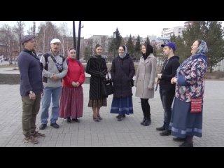 """Омский фольклорный ансамбль """"СРЕТЕНИЕ""""."""