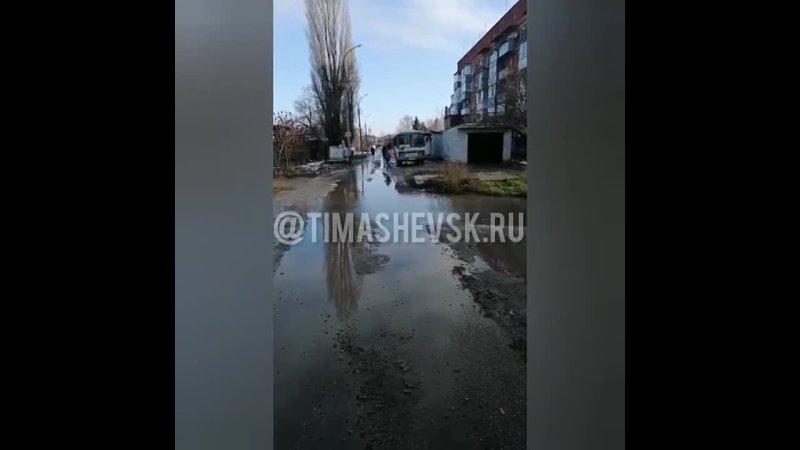 Timashevsk.ru_20210210_13.mp4