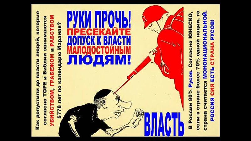 Руки прочь от власти Путин и солдат