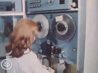 Управление транспортом. Новости. Эфир 12 июня 1977г.СССР